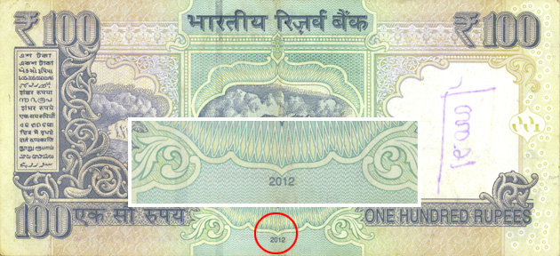 How to identify and exchange pre-2005 bank currency notes-after