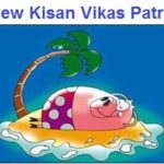 8.7% New Kisan Vikas Patra (KVP)-Can we invest in this?