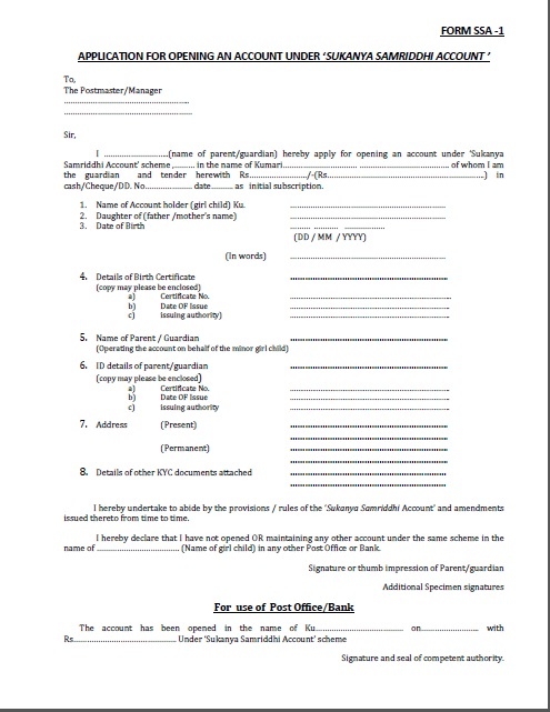 Sukanya Samriddhi Account Opening form