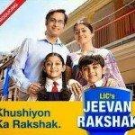 LIC Plans in 2015-Jeevan Lakshya