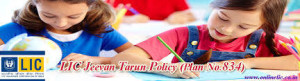 LIC Plans in 2015-Jeevan Tarun