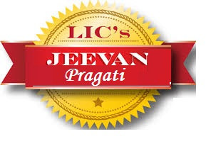 LIC new Jeevan Pragati Insurance plan no 838