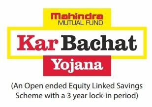 Mahindra Mutual Fund Kar Bachat Yojana NFO