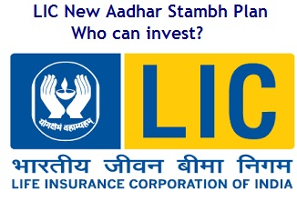 LIC New Aadhar Stambh Insurance Plan – Who can invest