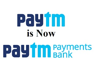 Paytm Payment Bank - Should you opt for it