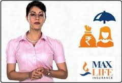 Good Term insurance plan 2017 - MaxLife online term insurance plan
