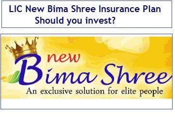 LIC New Bima Shree Insurance Plan No 848 – Should you invest