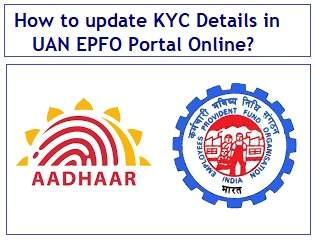 How to update EPFO KYC Details on UAN Portal Online?