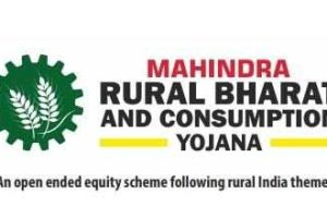 Mahindra-Rural-Bharat-Consumption-Yojana-Fund-Should-you-invest