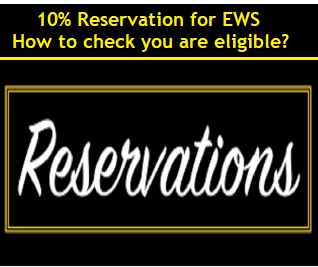 10% Reservation for Economically Weaker Sections - How to check whether you are eligible