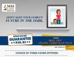Top 7 Best Term Insurance Plans in India in 2019-2020-Maxlife term insurance plan plus