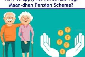 How to apply for PM Shram Yogi Maan-dhan Pension Scheme