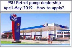 PSU Petrol pump dealership April-May-2019 – How to apply