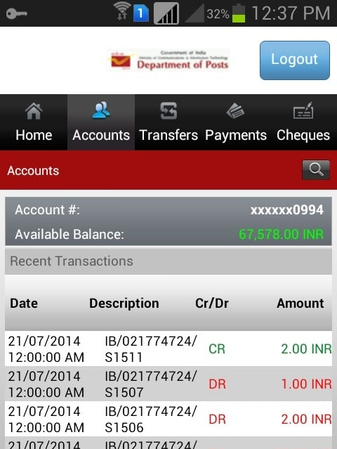 India Post Office Mobile Banking App - Savings account sample