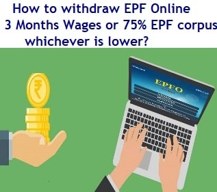 How to withdraw EPF Online as per new Rules in 2020 during Coronavirus