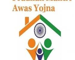 Pradhan Mantri Awas Yojana - Features, Eligibility and how to apply for this scheme