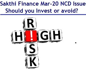 Sakthi Finance NCDs in March 2020 offers 13.3% Yield – Should you Invest?