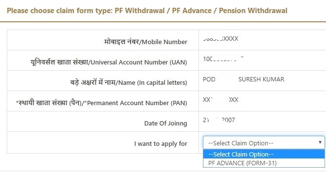 Step-8a-How to withdraw EPF Online