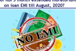 Do I need to take advantage of RBI 3 month extended moratorium on loan EMI till August, 2020?