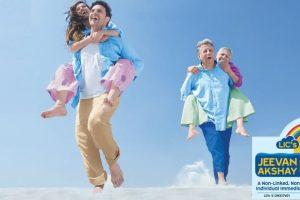 LIC Jeevan Akshay Pension Plan VII 857 - 18 key points to note-min