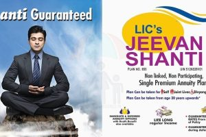 LIC New Jeevan Shanti Pension Plan No 858 – Features, Benefits and Negative Factors