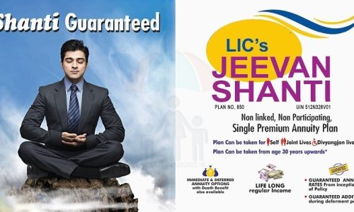 LIC New Jeevan Shanti Pension Plan No 858 – Features, Benefits and Negative Factors