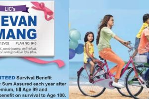 LIC Jeevan Umang - Whole life insurance plan - Review