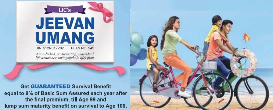 LIC Jeevan Umang - Whole Life Plan with Money back every ...