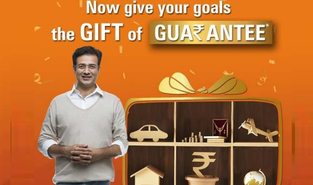 ICICI Pru Guaranteed Income For Tomorrow (GIFT) – Who can invest?