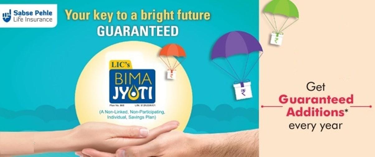 LIC Bima Jyoti Insurance Plan – Positive and Negative / Hidden Factors