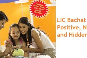 LIC Bachat Plus - Positive Factors, Negative and Hidden Factors in this insurance plan