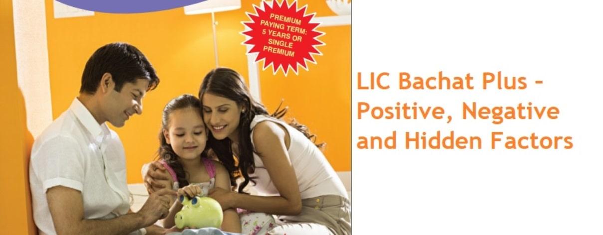 LIC Bachat Plus - Positive Factors, Negative and Hidden Factors in this insurance plan