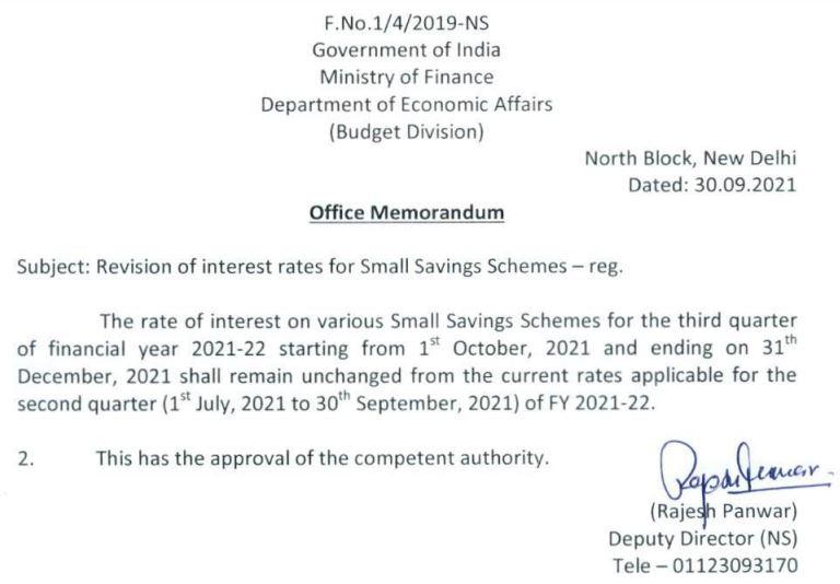 Post Office-Small Saving Scheme Interst Rates - Oct-Nov-Dec-2021 - GOI notification